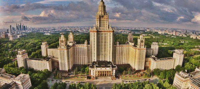 Како до студија у Русији? – информативни час
