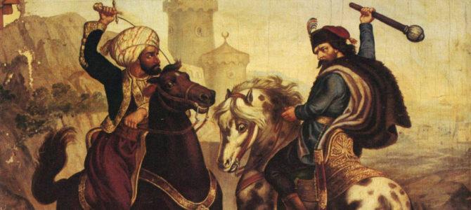 Ко је био Краљевић Марко?