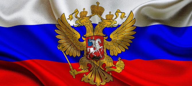 Руска државна застава