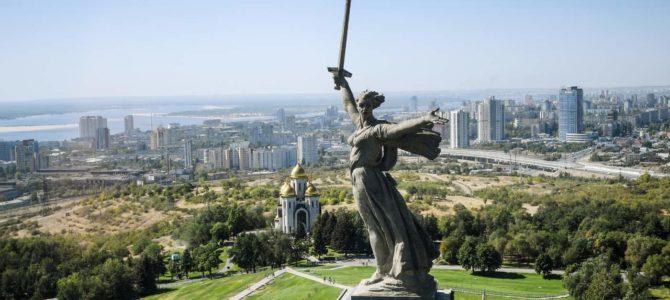 Волгоград – град херој