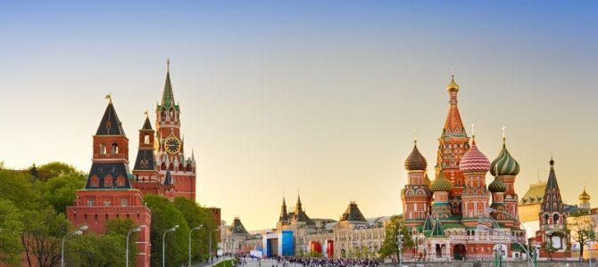 Пријава за курс руског језика – Сарајево и Пале