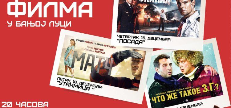 Дани савременог руског филма – Бања Лука