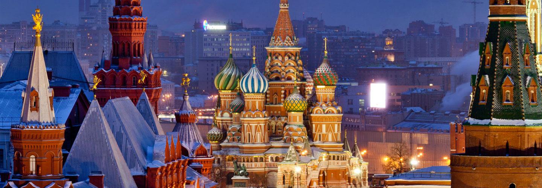 Послујте са Русијом