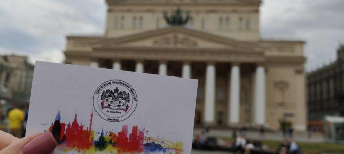 """Најбољи полазници школе """"Руски за све"""" љето проводе у Москви"""
