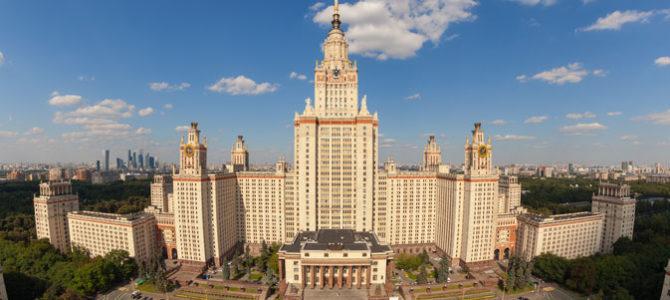 Студирај бесплатно у Русији – трибина у Београду