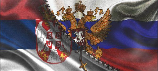 Регистар српске дијаспоре у Русији – пријава