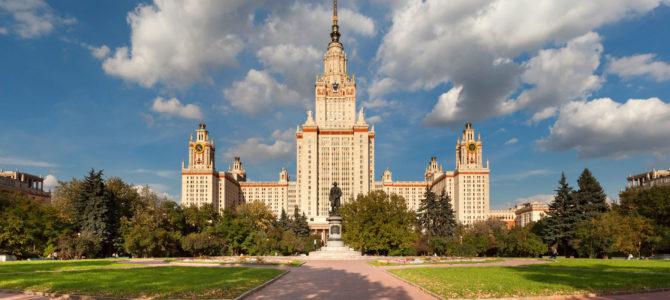 Студирајте у Русији – презентација програма државних стипендија