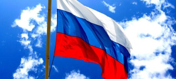 Десет занимљивости о Русији и руском језику