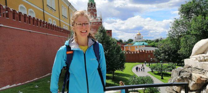 Моја Москва