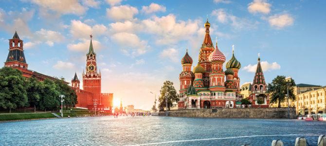 Бесплатна летња школа у Москви или Санкт Петербургу