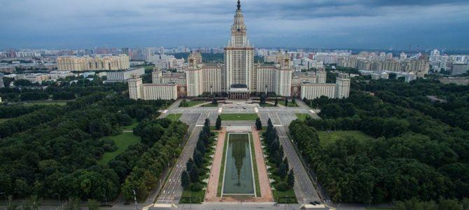 Најчешће постављана питања при апликацији за стипендије у Русији