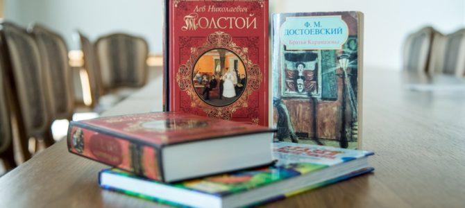 10 руских дијела које бисте требали прочитати,  а нису школска лектира