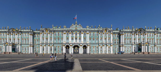 Посјета Русији из удобности свог дома
