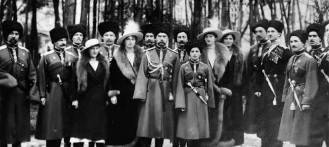 Руска емиграција у Београду