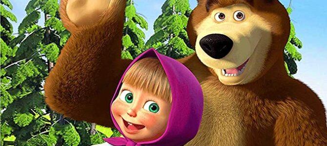 """Учење руског језика уз цртани """"Маша и медвед"""""""