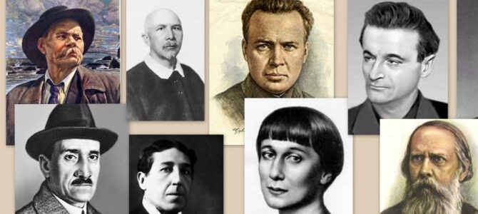 Руски добитници Нобелове награде за  књижевност