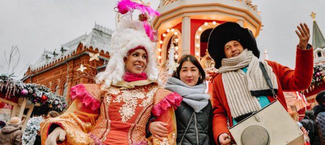 Празничне традиције у Русији