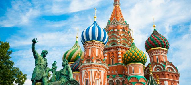 Mитови о савременој Русији