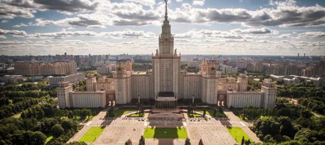 Студирајте бесплатно у Русији – инфо дан у Бањалуци