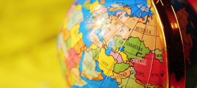 Занимљива географија Русије