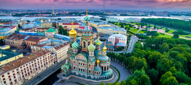 Программа повышения квалификации в сфере преподавания русского языка