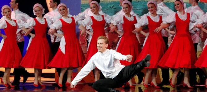 Руски фолклорни плесови