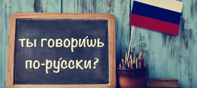 Анкета о статусу руског језика у Београду