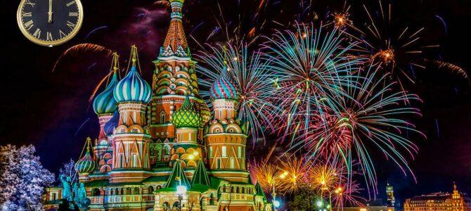 Како пожелети новогодишњу жељу на руски начин?