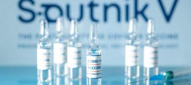 """Институт """"Торлак"""" почиње пуњење прве серије контролних доза вакцине """"Спутњик В"""""""